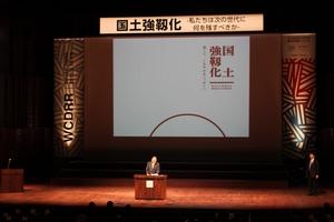 「世界津波の日」を提唱する二階会長
