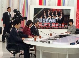 NHK日曜討論に出演