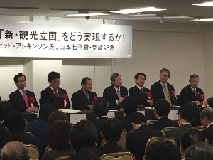 (討論会で発言)