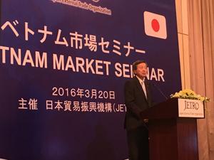 (ベトナム市場セミナーで挨拶)