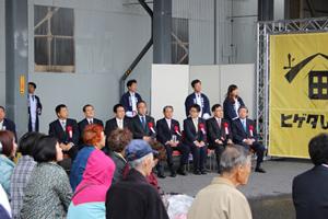 創業400周年感謝祭に参加する林代議士