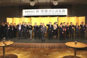 野田日本大学芸術学部長による乾杯